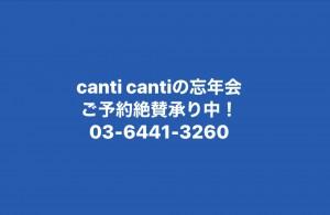 CFCC08B0-3223-4AB0-95A7-D84B1E318501