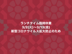 B080AFD6-9404-4064-B1AE-5F2F72078C10