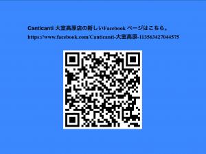 7381E3AA-797F-4095-B7AC-16E5C9317284